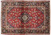 Keshan tapijt RXZJ459
