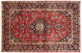 Keshan tapijt RXZJ482