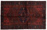 Hamadan carpet RXZJ337