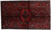 Hamadan carpet RXZJ340