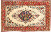 Qum Sherkat Farsh carpet AXVZZH75