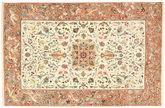 Tabriz#60 Raj Seidenkette Teppich AXVZZH147