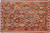 Alfombra Kilim Afghan Old style ABCX2223