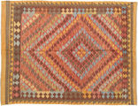 Tapis Kilim Afghan Old style ABCX1599