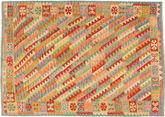 Kilim Afghan Old style carpet AXVZX5429