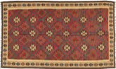 Kilim Maimane carpet AXVZX4935