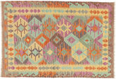 Kilim Afghan Old style carpet AXVZX5646