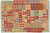 Tapis Kilim Afghan Old style AXVZX3675