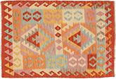Kilim Afghan Old style carpet AXVZX5631
