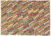 Kilim Afghan Old style carpet AXVZX5634