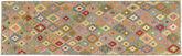 Kilim Afghan Old style carpet AXVZX5699
