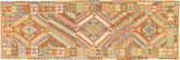 Kilim Afghan Old style carpet AXVZX5701