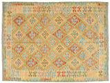 Kilim Afghan Old style carpet AXVZX5747