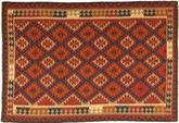 Kilim Maimane carpet AXVZX5212