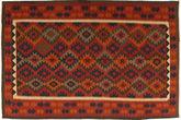 Kilim Maimane carpet AXVZX5334