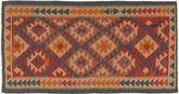 Kilim Maimane carpet AXVZX5138