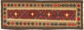 Kilim Maimane szőnyeg AXVZX5024