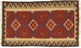 Kilim Maimane carpet AXVZX4637