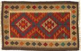 Kilim Maimane szőnyeg AXVZX4695