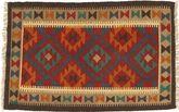 Kilim Maimane carpet AXVZX4636