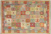 Kilim Afghan Old style carpet AXVZX5841