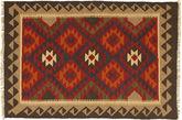 Kilim Maimane carpet AXVZX4384