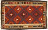 Kilim Maimane szőnyeg AXVZX4420
