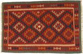 Kilim Maimane carpet AXVZX4454
