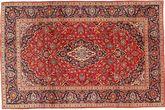 Keshan carpet AHW291