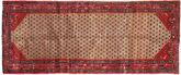 Hamadan carpet AHW67