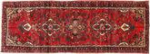 Hamadan carpet AHW60