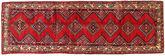 Hamadan carpet AHW61