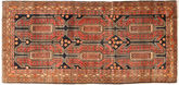 Ardebil tapijt AHW10