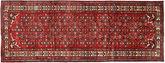 Hamadan carpet AHW47