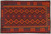 Kilim Maimane carpet AXVZX4909