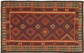 Kilim Maimane carpet AXVZX4209