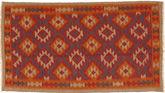 Kilim Maimane carpet AXVZX4890