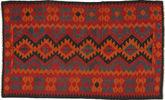 Kilim carpet AXVZX4907