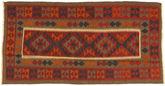 Kilim carpet AXVZX4850