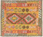 Kilim Afghan Old style carpet ABCX3763