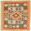 Kilim Afghan Old style carpet ABCX3718
