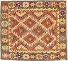 Kilim Afghan Old style carpet ABCX3755
