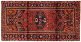 Zanjan tapijt AXVZX4075