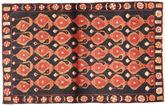 Hamadan tapijt AXVZX3459