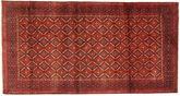 Hamadan matta AXVZX3420