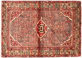 Hosseinabad matta AXVZX3507