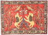 ハマダン 絨毯 AXVZX3474