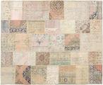 Patchwork carpet XCGZR1283
