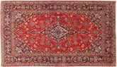 Keshan carpet TBZZZIB187