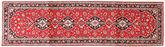 Keshan carpet TBZZZIB191